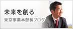 bnr_blog30.jpg