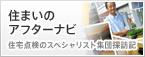 bnr_blog36.jpg