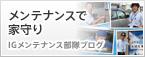 bnr_blog37.jpg
