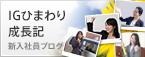 bnr_blog38.jpg